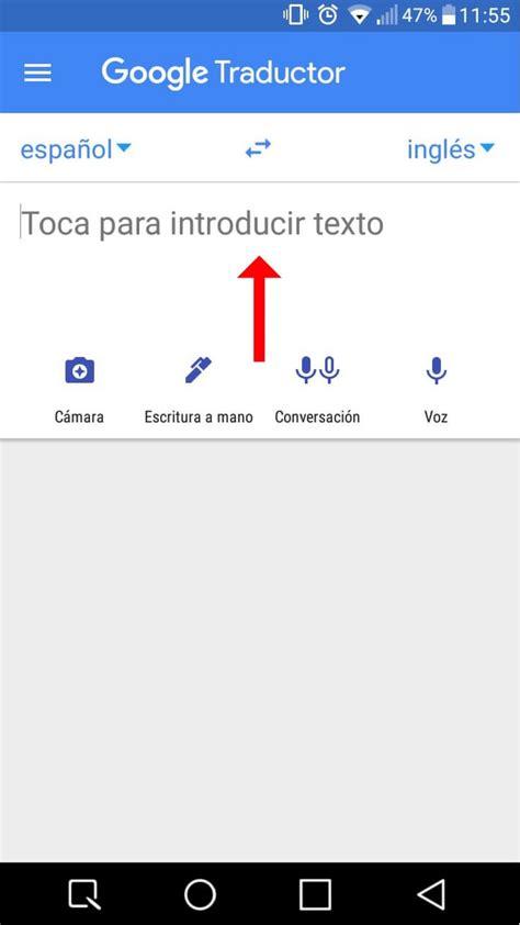 El mejor traductor inglés español GRATIS para PC y móvil ...