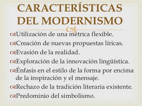 EL MODERNISMO LATINOAMERICANO