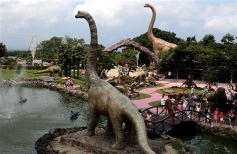 El  parque jurásico  más grande del mundo | Ciencia ...
