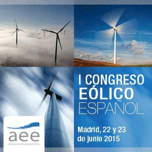 El Periódico de la Energía y AEE colaboran en el Primer ...