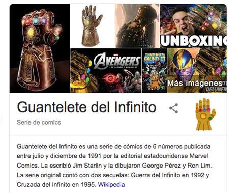 El poder de Thanos hace desaparecer búsquedas de Google