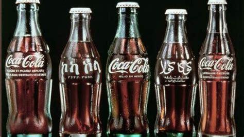 El primer anuncio de 2020 será de Coca Cola en las teles ...