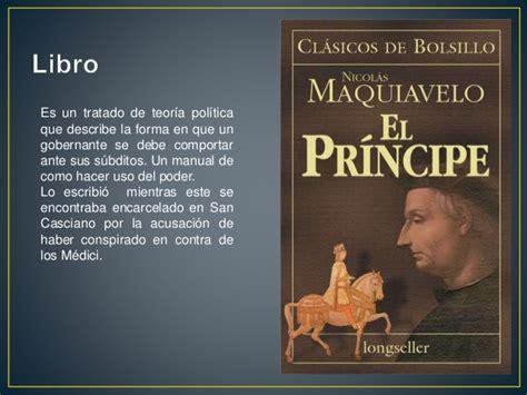 El príncipe Nicolás Maquiavelo