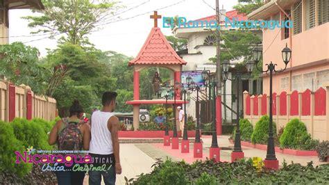 El Rama Nicaragua   YouTube