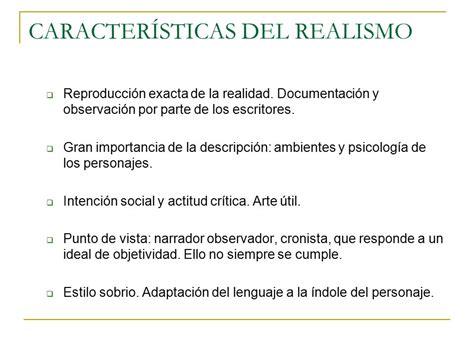 El Realismo.   ppt descargar