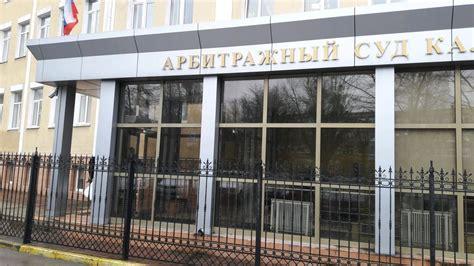 El reconocimiento de un laudo arbitral ruso no puede ...