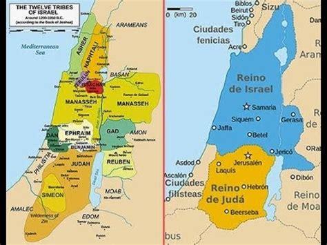 El Reino de Yehudá y el Reino de Israel I Historia del ...