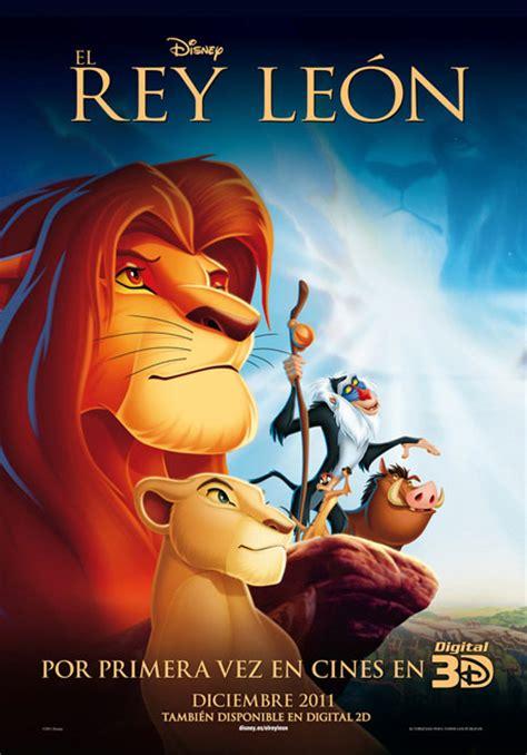 El Rey León en 3D   Pequeocio