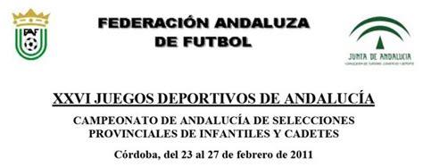 El Rincón de Diego Neto: Campeonato de Andalucía de ...
