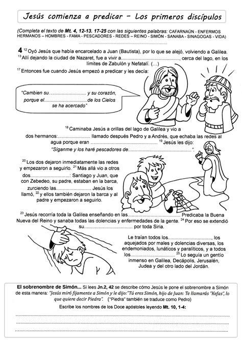 El Rincón de las Melli: EL EVANGELIO PARA COMPLETAR  Juan ...