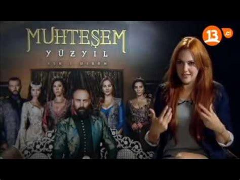 El secreto de  El Sultan Suleiman  Part 1   YouTube
