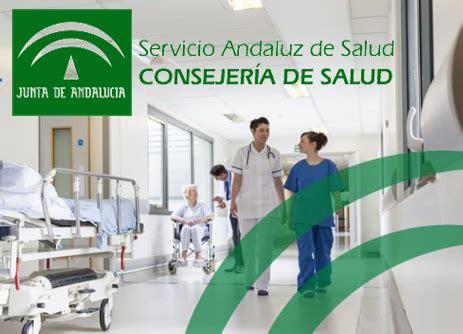 El Servicio Andaluz de Salud convoca concurso oposición ...