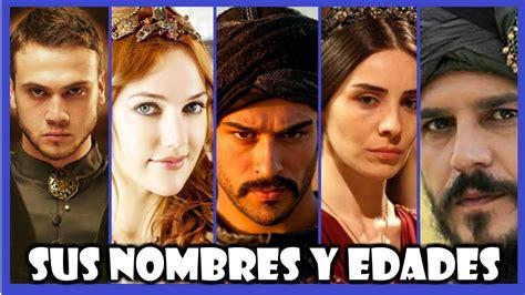 EL SULTAN   ¡Edades y nombres de sus actores!   YouTube