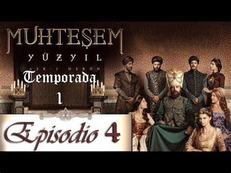 El Sultán Episodio 4 Temporada 1   YouTube   Temporadas ...
