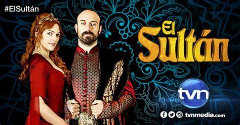 el sultan Gallery