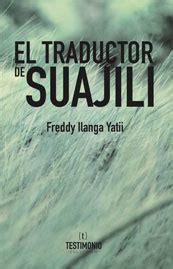 El traductor de suajili by Freddy Ilanga Yatii