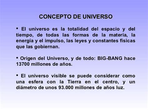 El universo cmc