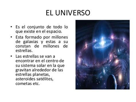 El Universo   Escuelapedia   Recursos Educativos