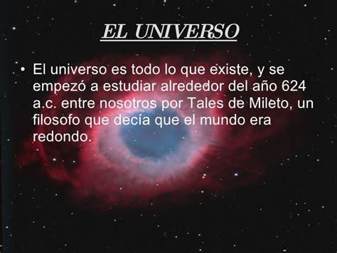 El Universo...