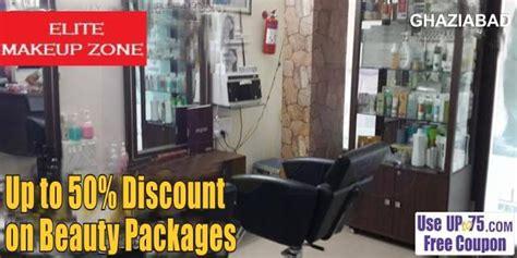 Elite Makeup Zone Indirapuram Ghaziabad Coupons Deals ...