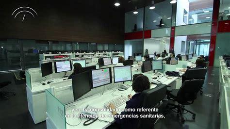 EMERGENCIAS 112 ANDALUCÍA   YouTube