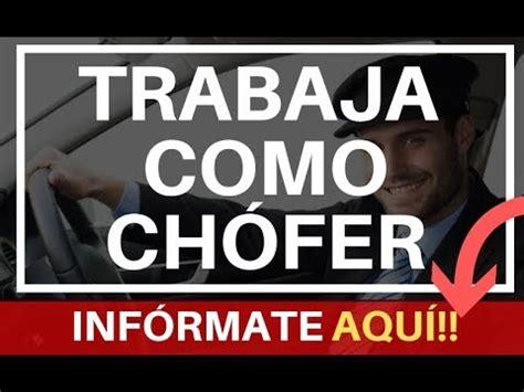 EMPLEOS DE CHÓFER 2019 | Busco Trabajo | Oferta de Trabajo ...