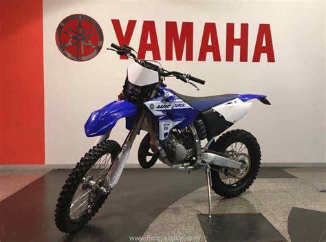 Enduro : Une Yamaha 125 WR en 2016 ?   Moto Verte