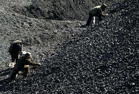 Energías no renovables: el carbón   Escuelapedia ...