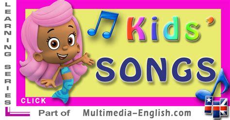 English for kids   Songs –[Multimedia English]