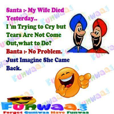 English Jokes , Hindi Jokes, Funny Jokes, Joke Of The Day ...