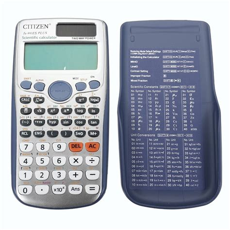 English Packaging Office Calculator 417 Function Student ...
