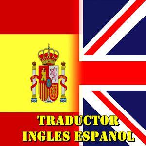 English Spanish Translator   Android Apps on Google Play