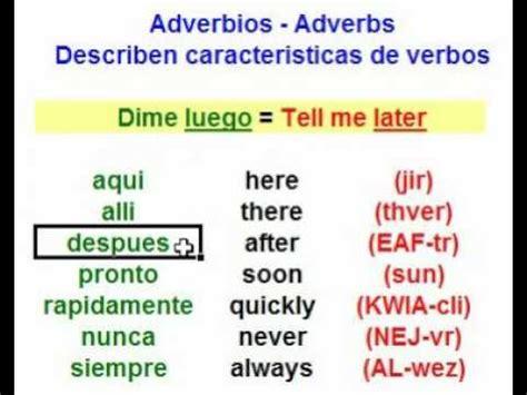 English Tutorial  Tutorial de ingles    adverbs  adverbios ...