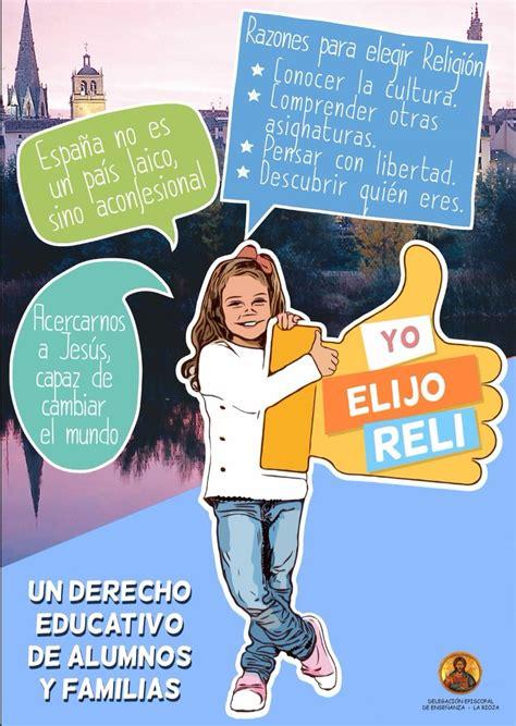 enraiza2: YO ELIJO RELI, CAMPAÑA DE INSCRIPCIÓN EN LA ...