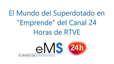 Entrevista para el Canal 24 Horas de RTVE   YouTube