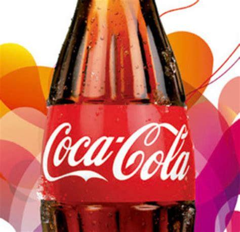 Equatorial Coca Cola Bottling Company   Fun Providers ...