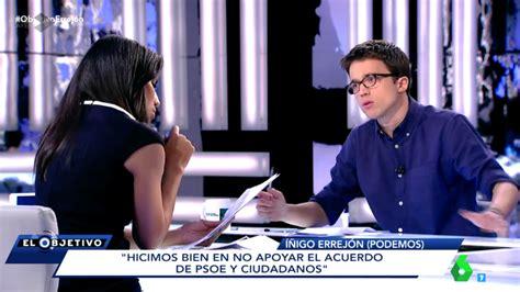 Errejón señala a Monedero e Irene Montero como los ...
