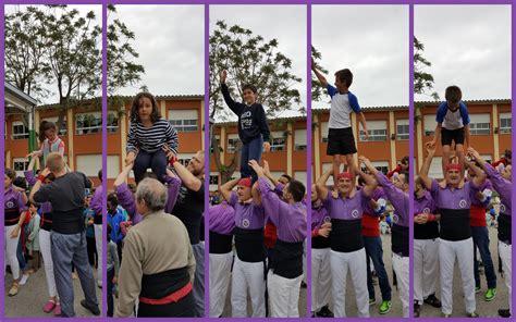 Escola Salvador Dalí, Figueres #Educació Infantil: 2016