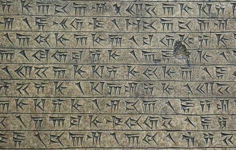 escritura cuneiforme   Red Historia