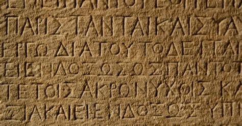 Escritura y lectura en Grecia ~ Mitoslogos