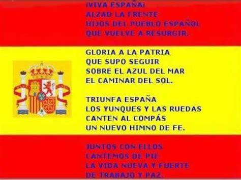 Escuela de patriotismo: Himno de España   YouTube