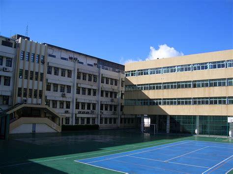 Escuela  edificio    Wikipedia, la enciclopedia libre