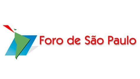 Espacio de Sergio: El Foro de Sao Paulo y la actual ...
