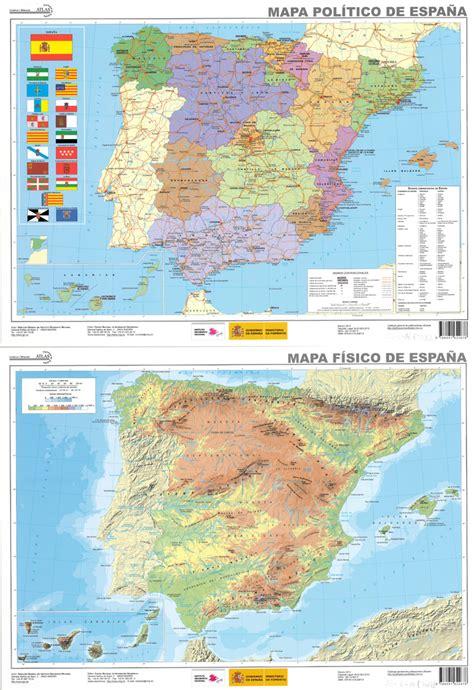 España. Mapas físicos y políticos. 2012
