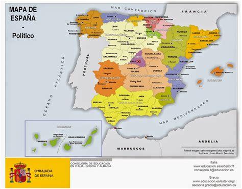 Español: ¡¡APRENDE LAS COMUNIDADES ESPAÑOLAS!!