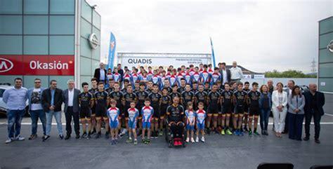ESPORTS  CICLISME : Es presenta el Club Ciclista Sant Boi