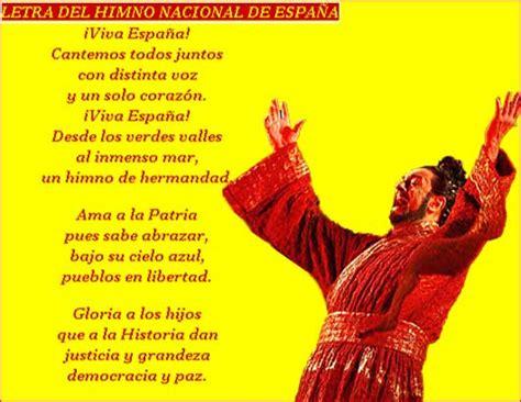 Esta es la letra del himno español   Hugorm s Weblog