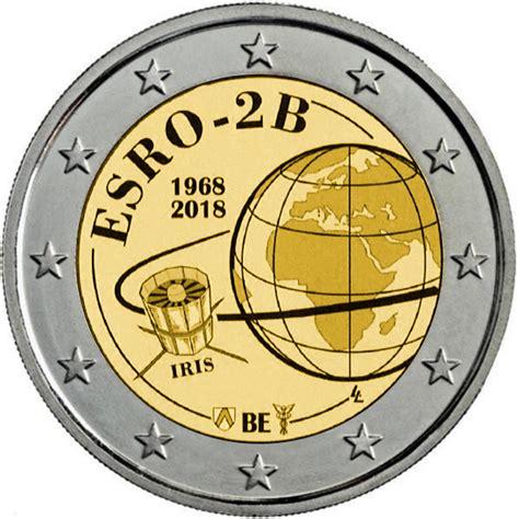 Ésta es la primera moneda de 2€ cc de temática espacial ...