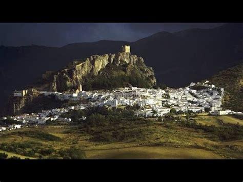 Este es mi pueblo   Zahara de la Sierra  Cádiz    YouTube