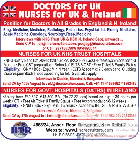 Ethiopia, UK & Ireland Large Job Vacancies   Gulf Jobs for ...